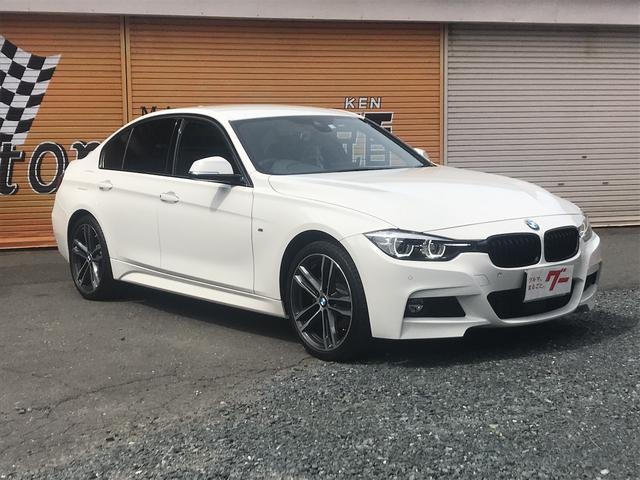BMW 320i xDrive Mスポーツエディションシャド 4WD