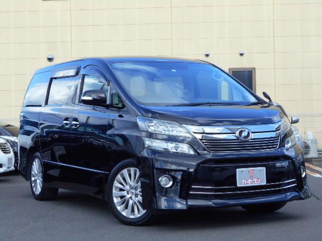 トヨタ 2.4Z HDDナビ 後席モニター エンジンスターター HIDライト LEDフォグライト ナノイー付きデュアルオートエアコン