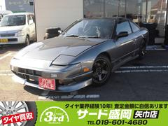 180SXタイプXターボ 後期型