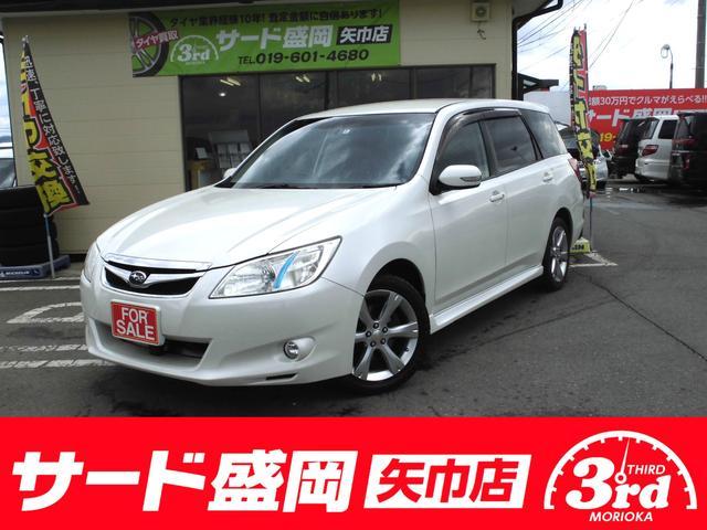 スバル 2.5i-S 4WD 関東仕入 プッシュスタート