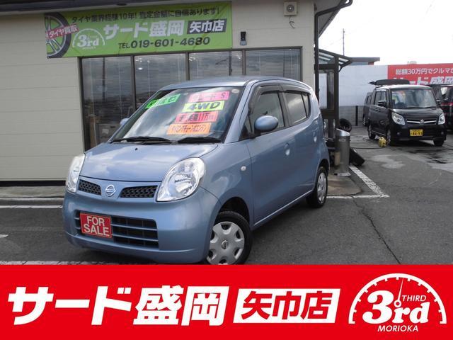 日産 S FOUR 4WD タイミングチェーン式