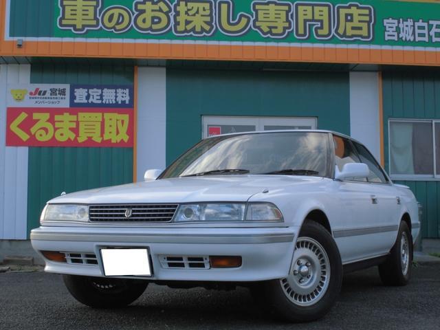 トヨタ グランデ ツインカム24 5MT車 TEMS オートライト リアスポ ウォーターポンプ&テンショナー&タイミングベルト交換済み 運転席ランバーサポート リアスモークサンシェイド ワンオーナー