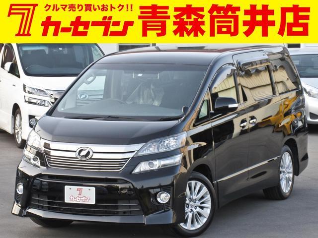 トヨタ 後期2.4Z/両側パワスラ/ナビ/後席モニター/ETC