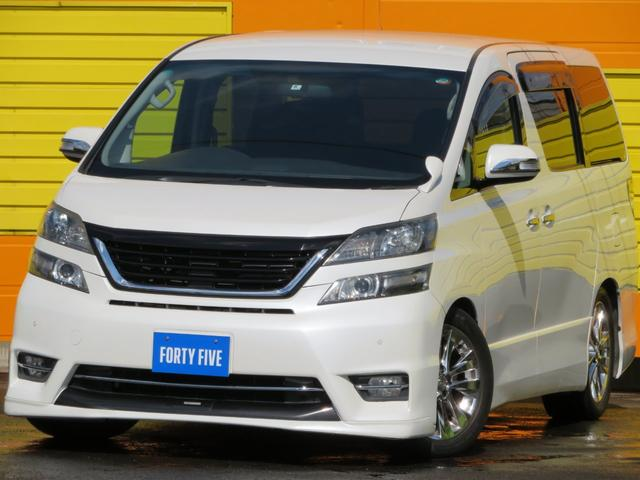 トヨタ 2.4Z純正HDDナビ両側オートドアリアモニター買取特選価格