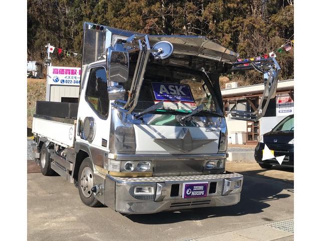 「その他」「キャンター」「トラック」「宮城県」の中古車
