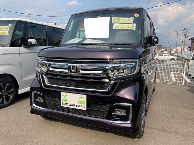 ホンダ L 4WD LED 衝突被害軽減システム パープル CVT AC 修復歴無 バックカメラ AW 4名乗り オーディオ付 スマートキー