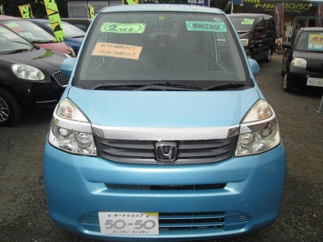 ホンダ G 2WD
