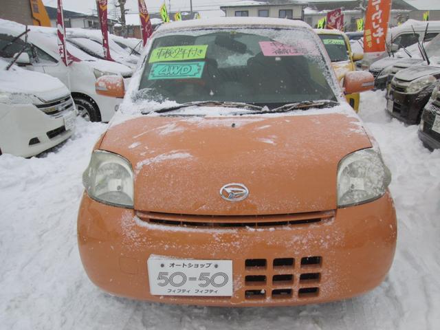 ダイハツ エッセ X 9万K  4WD ナビ  オレンジ