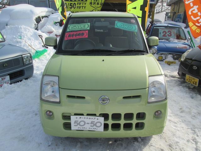 日産 ピノ E FOUR 4WD 4AT 18000K キョリスクナイ グリーン オカイドク