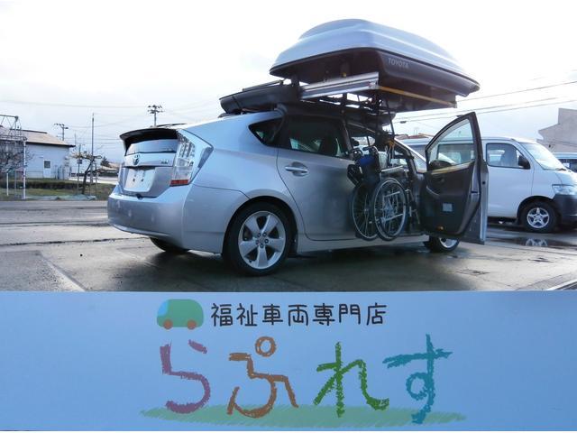 トヨタ Sウェルキャブフレンドマチック用車タイプIII