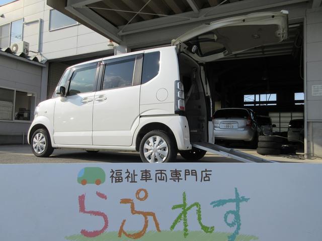 ホンダ G G車いす仕様車4WD