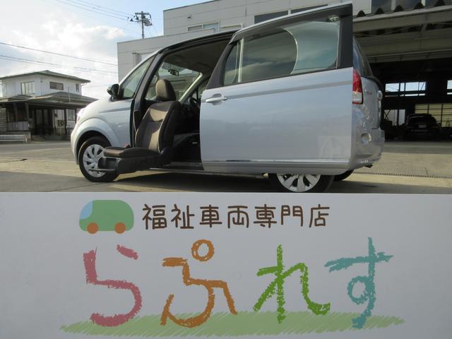 トヨタ X ウェルキャブ助手席リフトアップシートAタイプ4WD