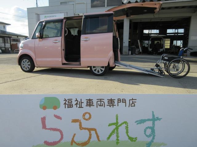 ホンダ G・Lパッケージ 車いす仕様車4WD