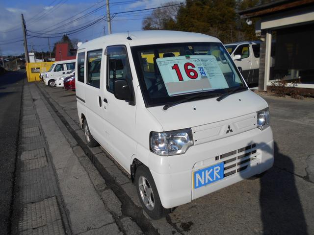「三菱」「ミニキャブバン」「軽自動車」「宮城県」の中古車