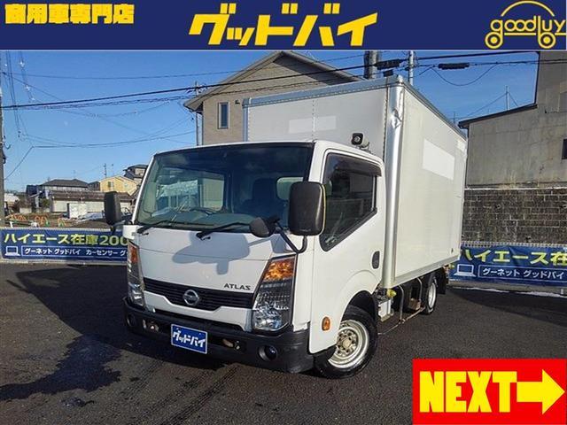 日産 アトラストラック  1.35t アルミバン オートマ スムーサーEX バックカメラ キーレス