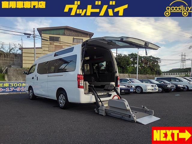 日産 NV350キャラバンバン  4Dバン2.5DTチェアキャブM 車イス2基 4WD