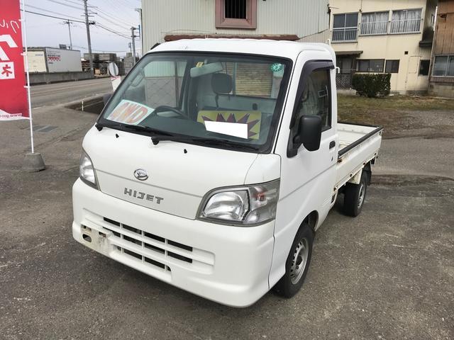 ダイハツ  4WD MT 軽トラック
