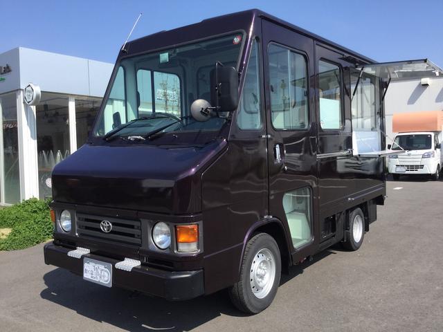 トヨタ フードトラック キッチンカー 厨房設備付き加工車