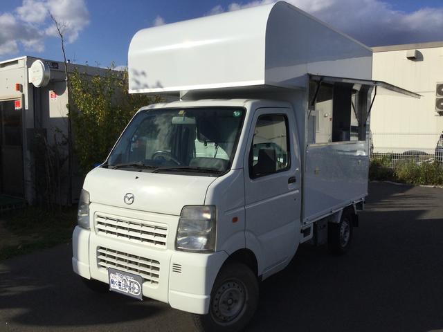 マツダ スクラムトラック  保健所対応設備搭載キッチンカー