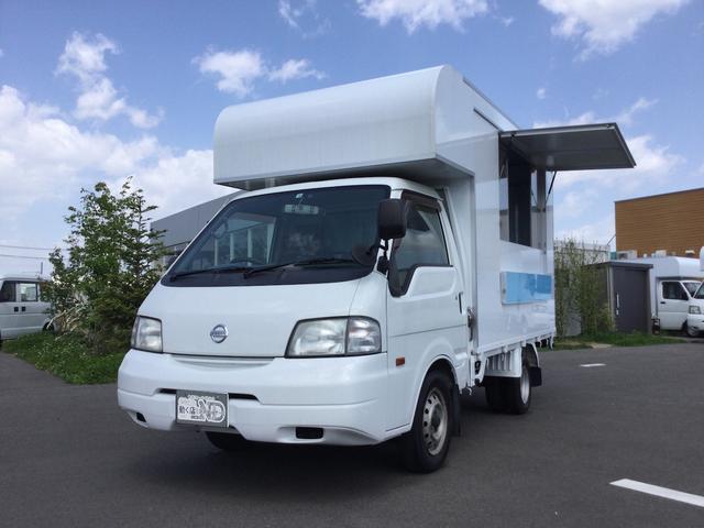 日産 バネットトラック スーパーローGL フードトラック厨房器具搭載済み 完成車 製作中10月完成予定 保健所対応設備