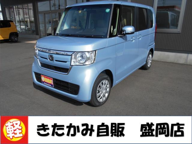 ホンダ G・Lホンダセンシング 4WD キーフリー 電動スライドドア