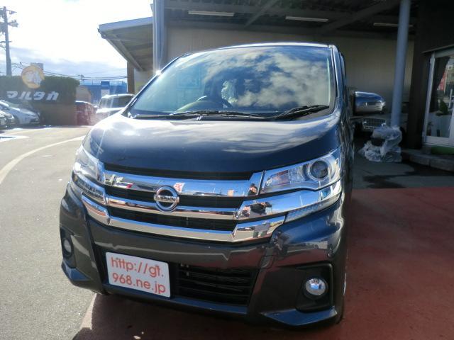 日産 ハイウェイスター X 4WD/ナビTV/Bluetooth/アラウンドビューモニター/プッシュスタート/フォグランプ/ドアバイザー/シートヒーター