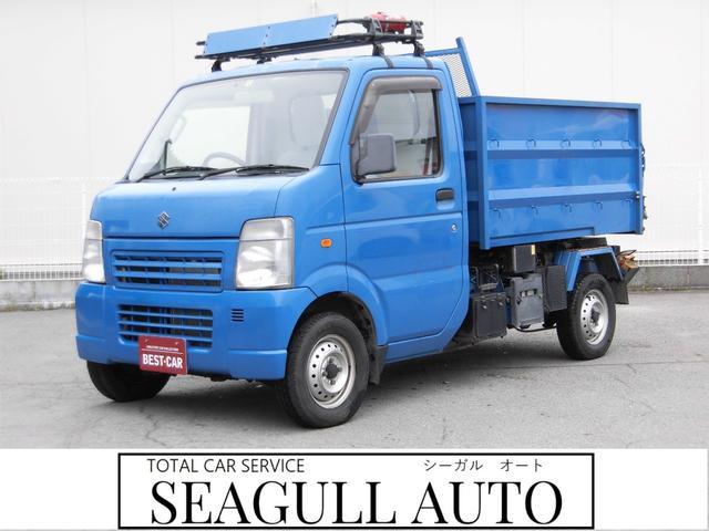 スズキ キャリイトラック ダンプ 切替式4WD 深ダンプ エアコン パワステ AM FMラジオ タイミングチェーン車