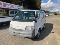 ボンゴバン4WD エアコン エアバッグ ディーゼル 3名乗り ホワイト