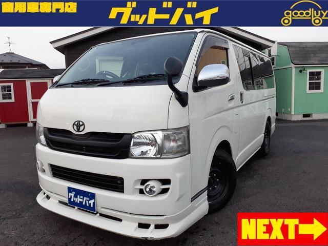 トヨタ ロングスーパーGL 4WD ディーゼルターボ 純正ナビ/TV ETC キーレス