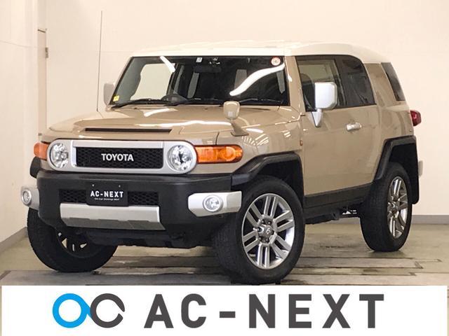 トヨタ FJクルーザー ベースグレード 4WD ナビ フルセグ Bluetooth AUX バックモニター 純正20インチアルミホィール クルーズコントロール ETC ディスチャージドランプ