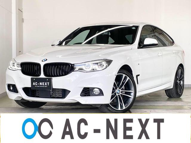 BMW 320d xDrive グランツーリスモ Mスポーツ 8.8インチワイドHDDナビ リアカメラ 衝突回避被害軽減ブレーキ アダクティブクルーズコントロール 電動リアゲート ETC LEDヘットライト 電動シート 前席シートヒーター スマートキー