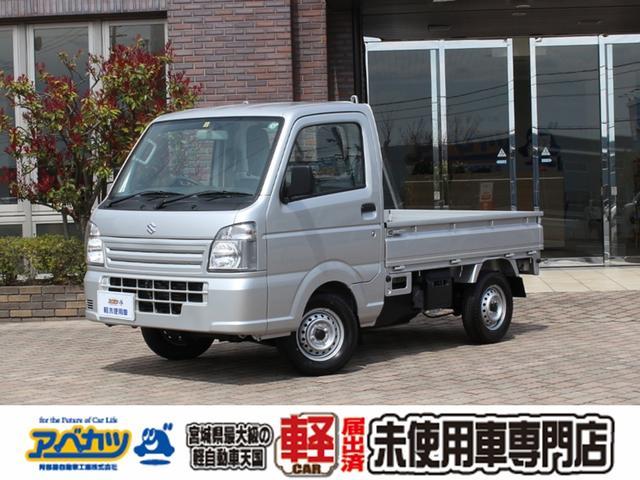 スズキ KCエアコン・パワステ 3AT 4WD届出済未使用車軽トラ