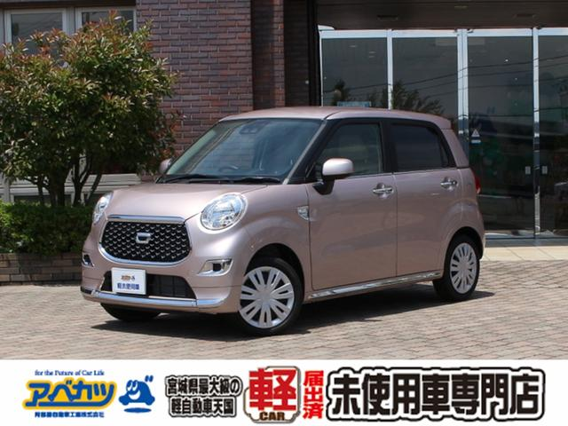 ダイハツ スタイルX SAIII 4WD 届出済未使用車軽自動車