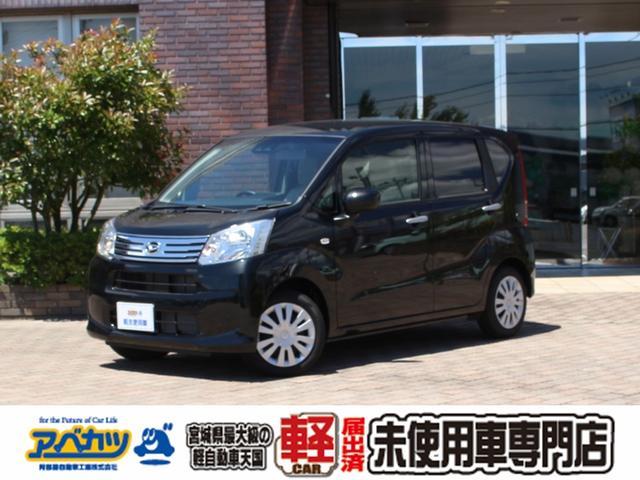 L SAIII 届出済未使用車軽自動車(1枚目)