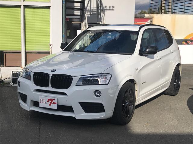 「BMW」「X3」「SUV・クロカン」「岩手県」の中古車