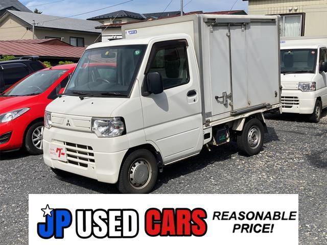三菱 ミニキャブトラック  冷蔵冷凍車(-5℃〜25℃) AT 4WD 観音開き 片側スライドドア