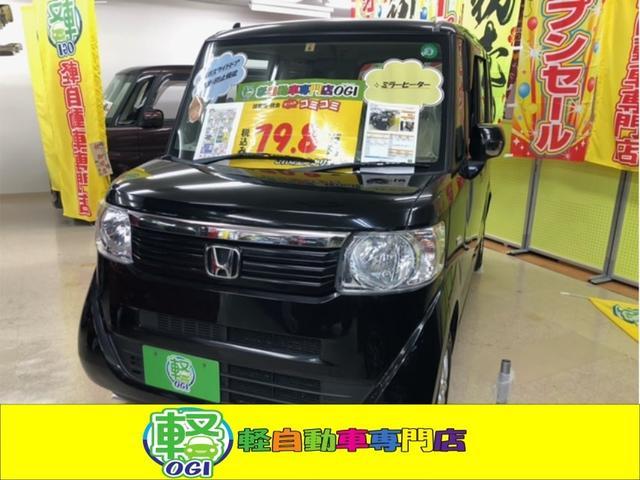 ホンダ G 4WD CD スマートキー