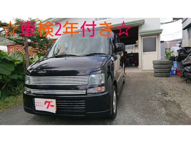 マツダ FX-Sスペシャル 4WD 社外グリル