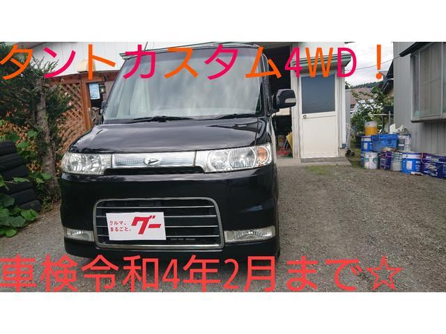 ダイハツ タント カスタムL 4WD ナビ テレビ ハーフレザーシート スマートキー