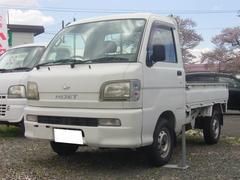 ハイゼットトラックスペシャル 4WD 5MT エアコン パワステ