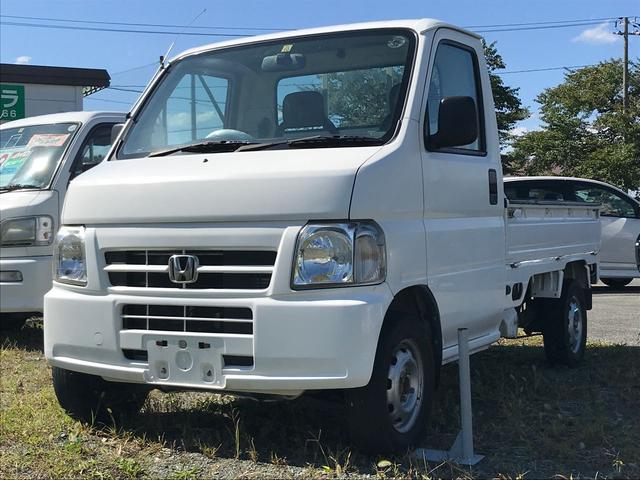 ホンダ 三方開 4WD 5速マニュアル 車検整備付