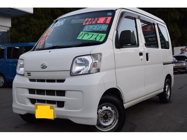 ダイハツ スペシャル 4WD 5速MT 寒冷地仕様 リヤヒーター付き!