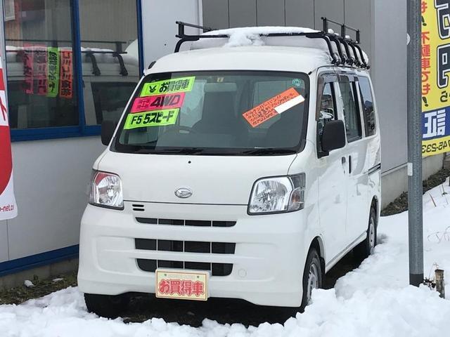 ダイハツ スペシャル HR 4WD AC MT 修復歴無 軽バン
