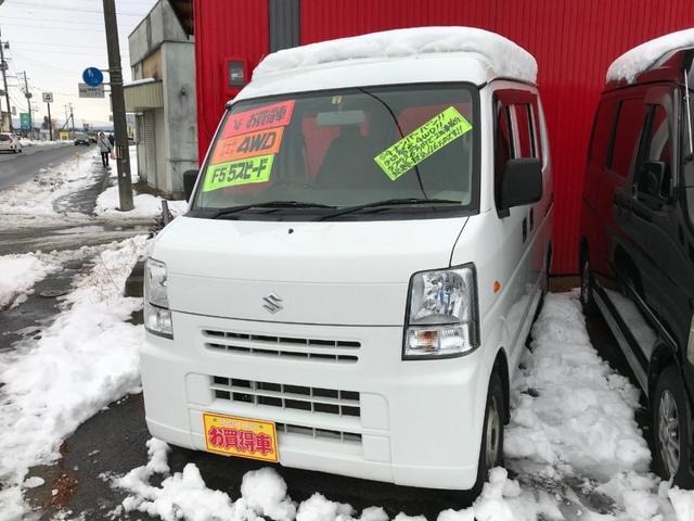 スズキ エブリイ PA 切替式4WD ハイルーフ 軽バン 5速マニュアル