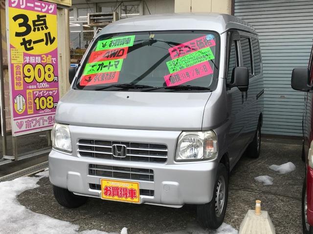 ホンダ SDX 4WD エンジンスターター 集中ドアロック 軽バン