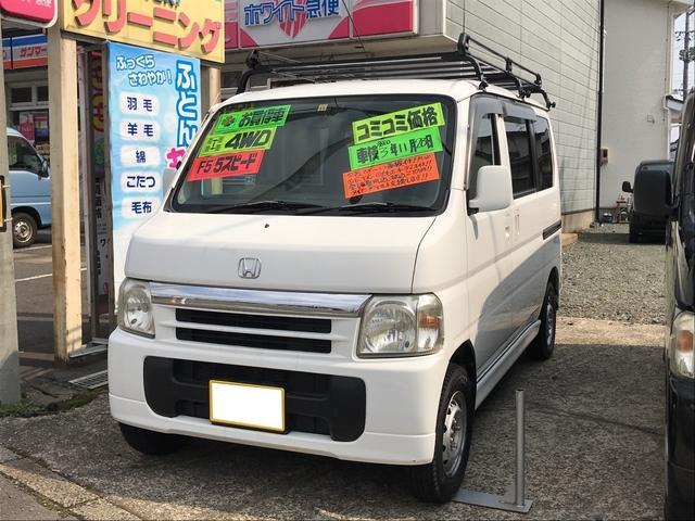 ホンダ L 4WD 5速マニュアル キーレス ETC 純正オーディオ