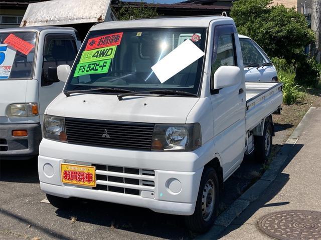 三菱 ミニキャブトラック  切替式4WD 5速マニュアル タイミングベルト交換済み 軽トラック