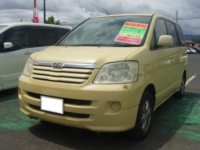 トヨタ X 福祉車両 電動スロープ 車イス2基 ナビ