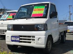 ミニキャブトラックVX−SE 4WD エアコン パワステ 車検整備付