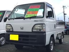 アクティトラックSDX 三方開 4WD 5速マニュアル 車検32年4月